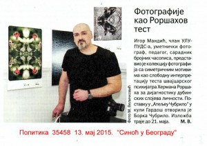 Daily newspaper Politika
