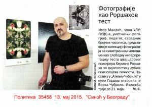 Daily newspaper Politika