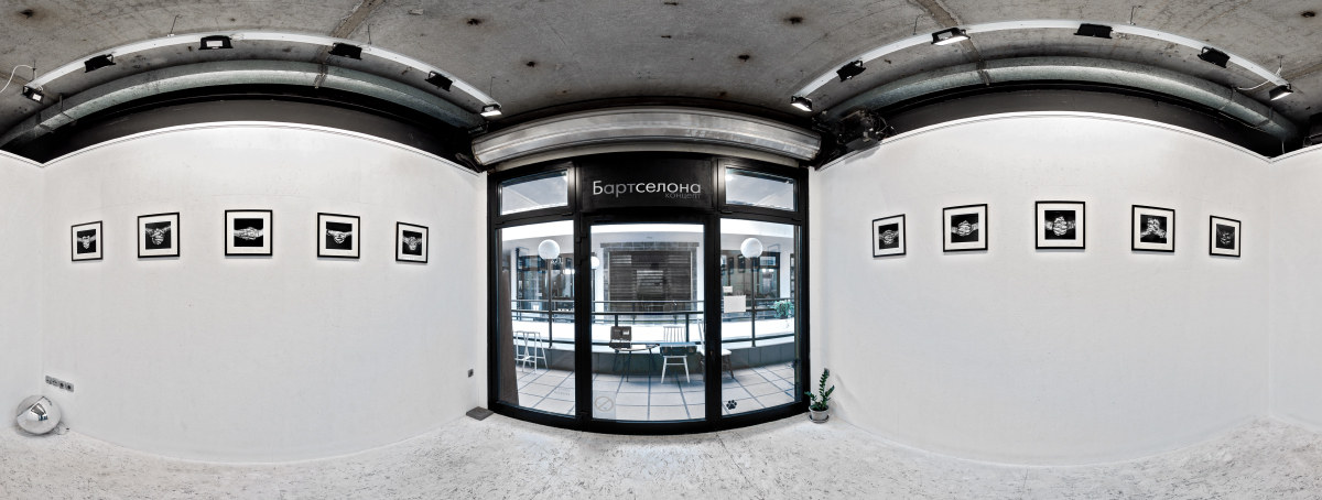 Bartselona_RUKE1_0
